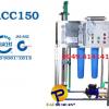 Dây chuyền lọc nước tinh khiết VACC150